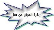اسطوانة تعليم وإحتراف SOLIDWORKS 2011 - صفحة 7 71325