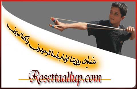 """احمد حلمى وفيلم""""عسل اسود"""" تحميل مباشر - صفحة 2 Aasaac10"""